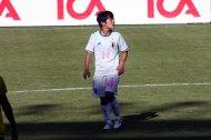 Yu Nakasato
